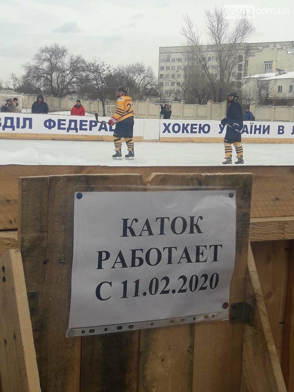 Итоги года в фотографиях. Каким запомнится 2020 жителям Северодонецка, фото-5