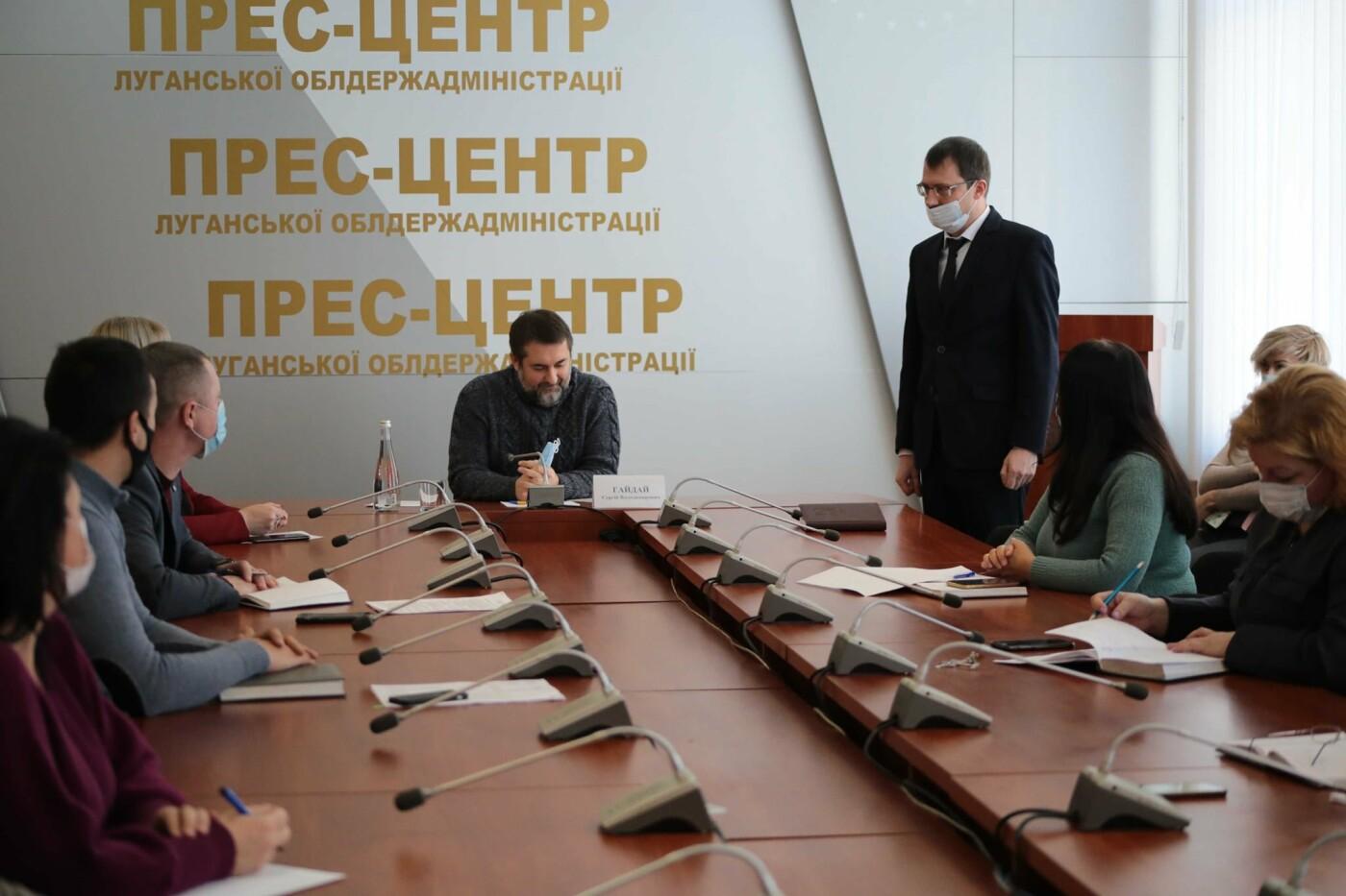 На Луганщине назначили первого зама главы областной администрации, фото-1