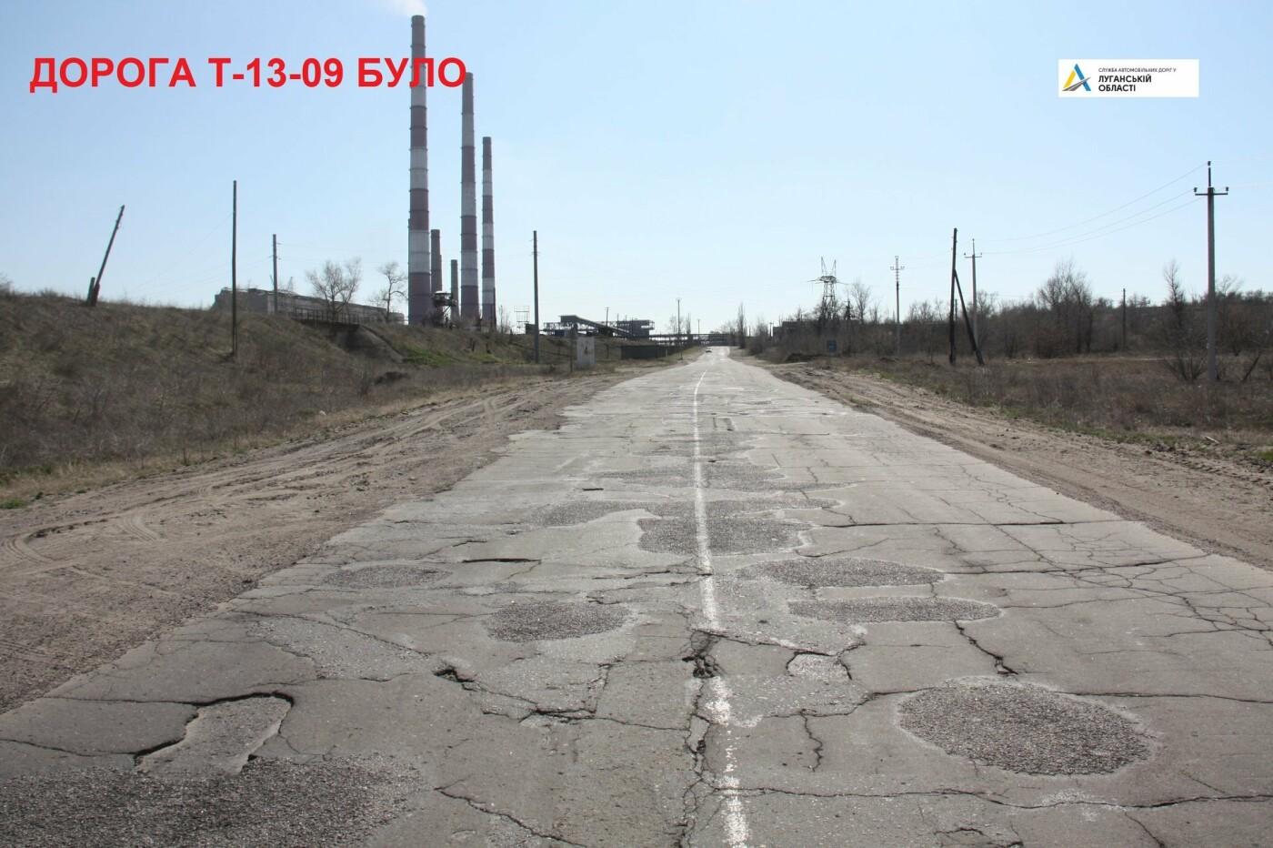 Было - стало. Автодорожники показали результаты ремонта дороги Северодонецк-Станица-Луганская, фото-2