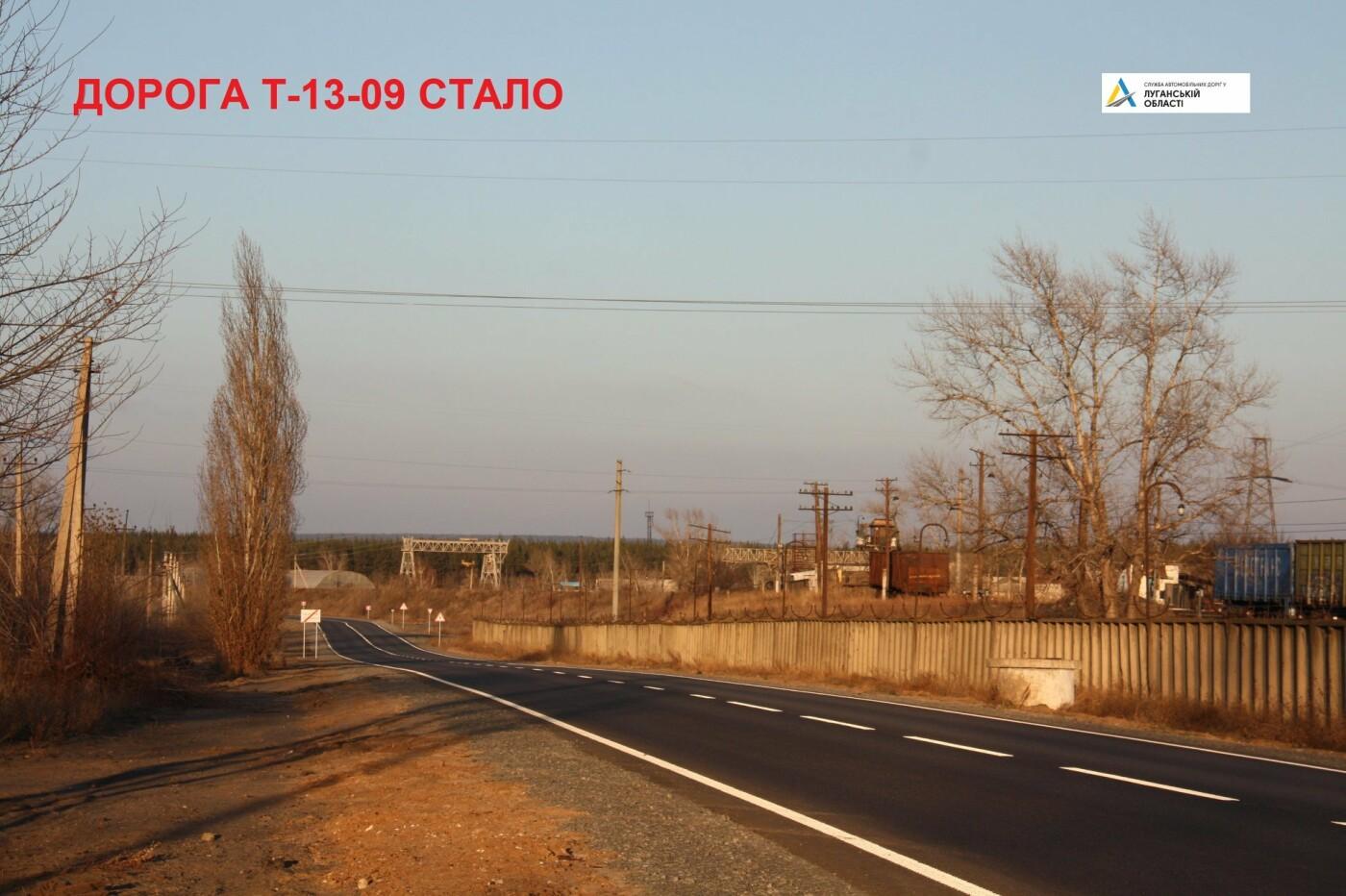 Было - стало. Автодорожники показали результаты ремонта дороги Северодонецк-Станица-Луганская, фото-4