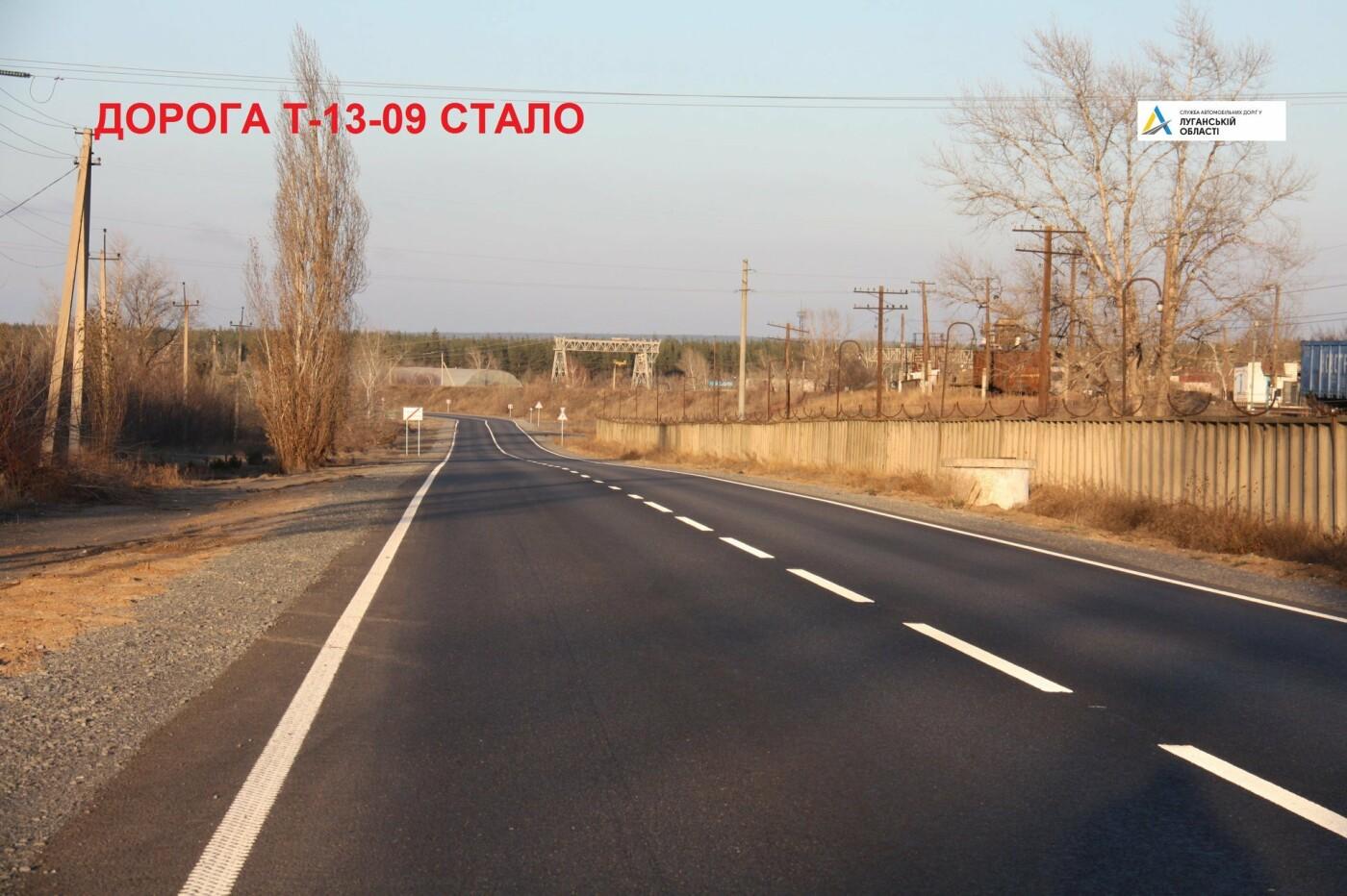 Было - стало. Автодорожники показали результаты ремонта дороги Северодонецк-Станица-Луганская, фото-6