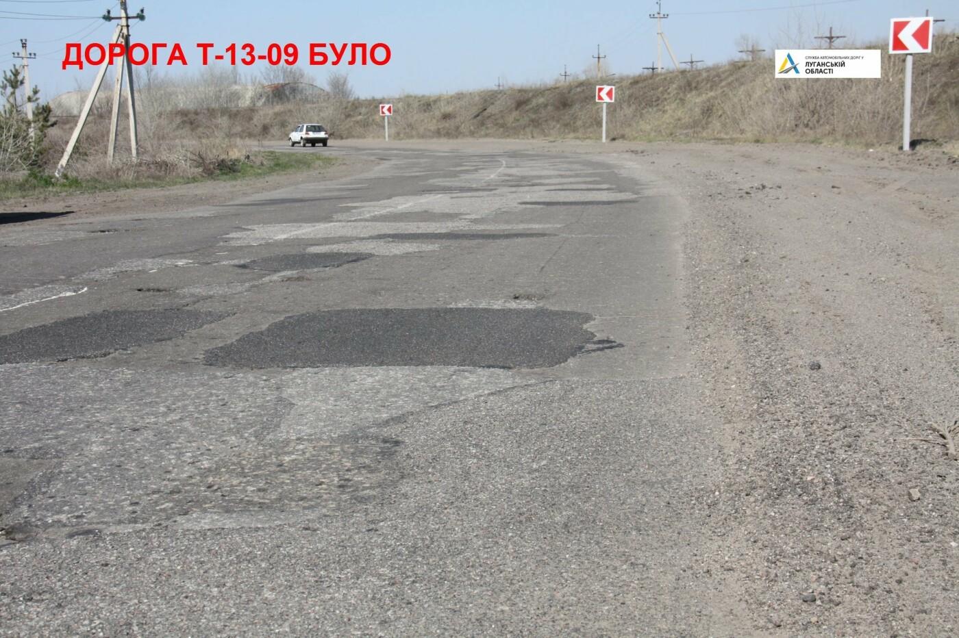Было - стало. Автодорожники показали результаты ремонта дороги Северодонецк-Станица-Луганская, фото-7
