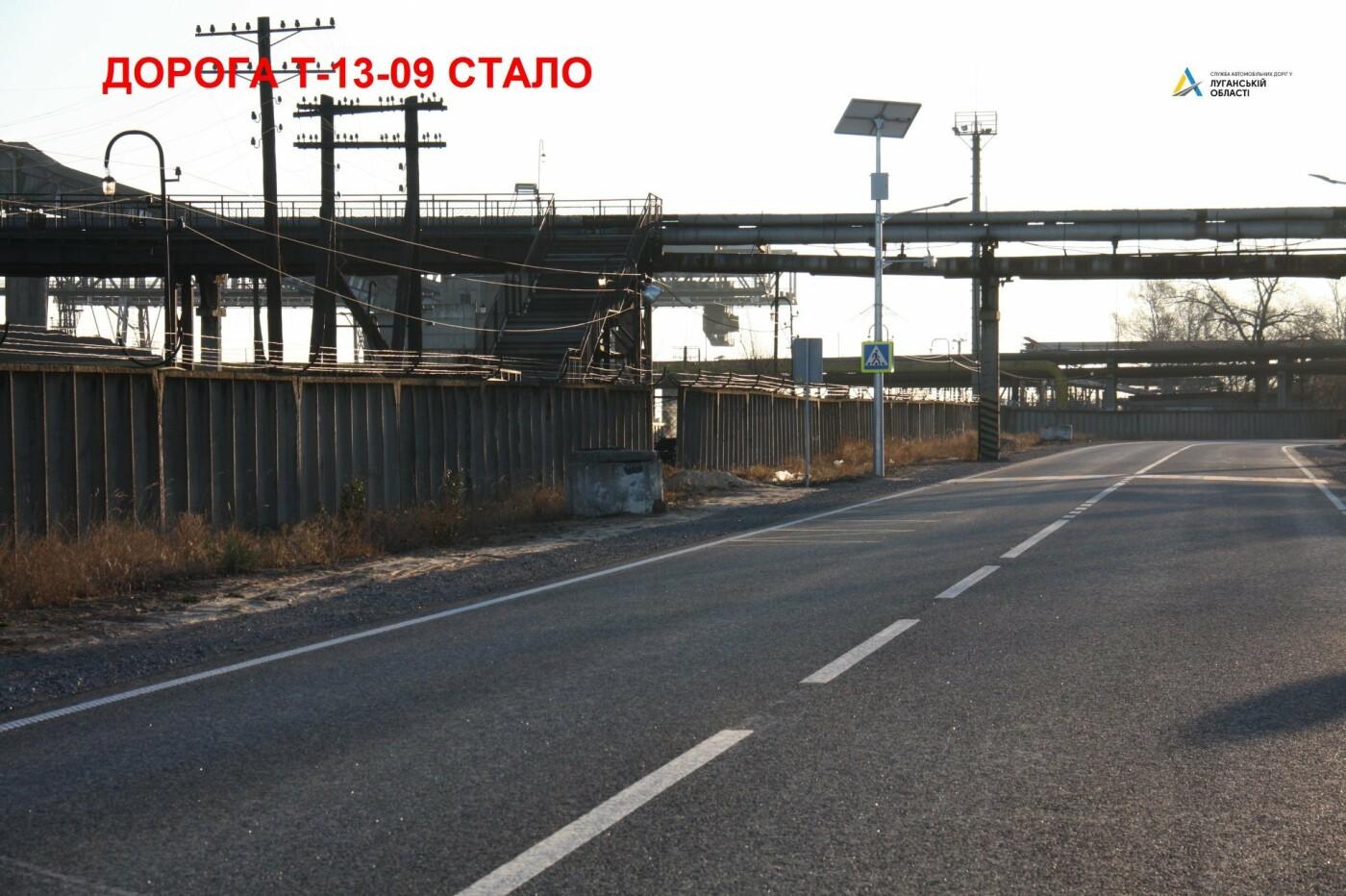 Было - стало. Автодорожники показали результаты ремонта дороги Северодонецк-Станица-Луганская, фото-8