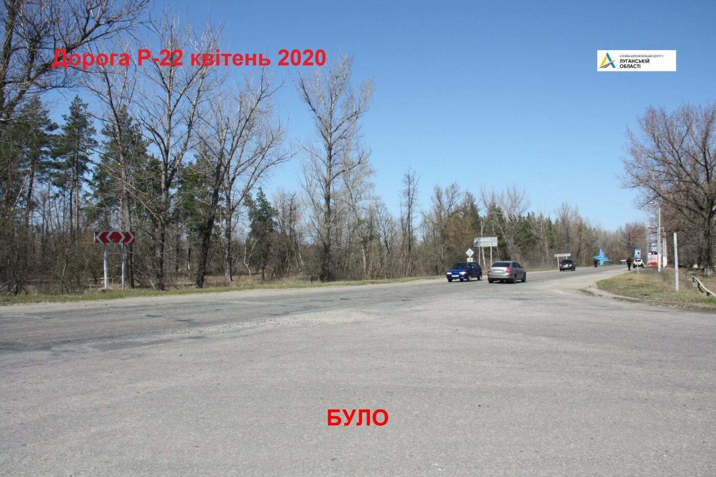 Было - стало. Автодорожники показали результаты ремонта дороги Северодонецк-Станица-Луганская, фото-9