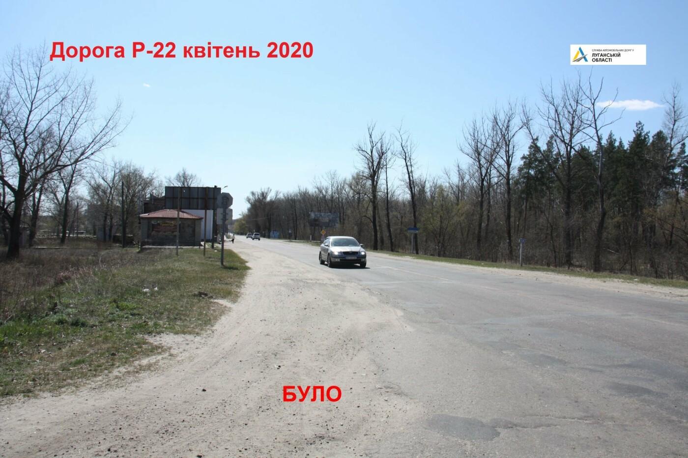 Было - стало. Автодорожники показали результаты ремонта дороги Северодонецк-Станица-Луганская, фото-11