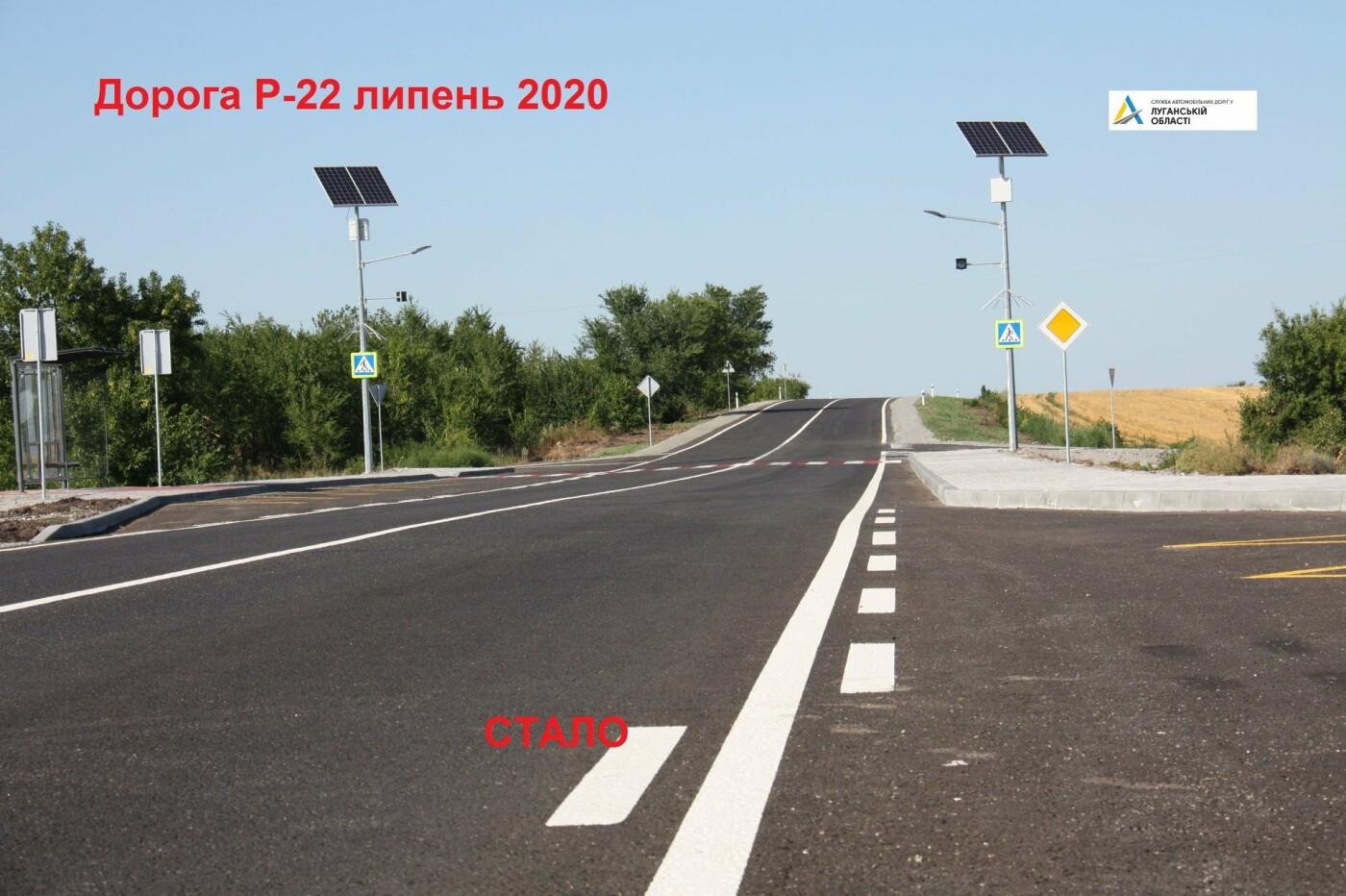 Было - стало. Автодорожники показали результаты ремонта дороги Северодонецк-Станица-Луганская, фото-16