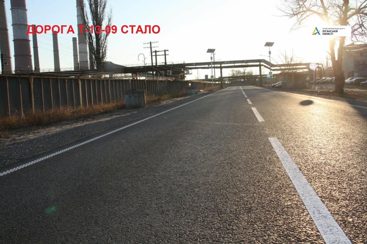 Было - стало. Автодорожники показали результаты ремонта дороги Северодонецк-Станица-Луганская, фото-1