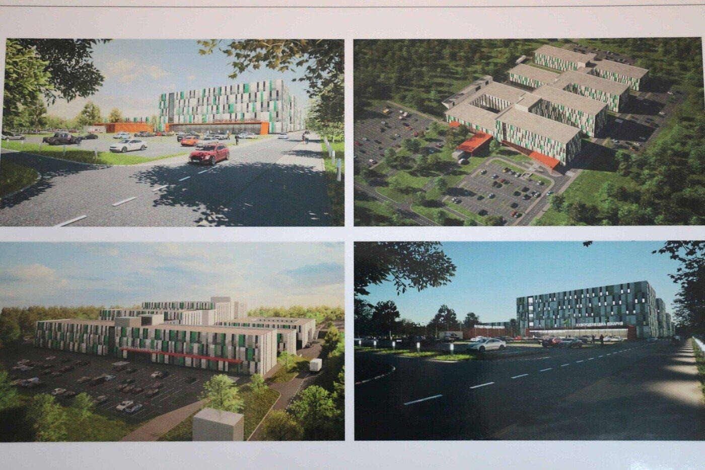 С 2021 Луганскую область ждет реализация нескольких крупных проектов , фото-3