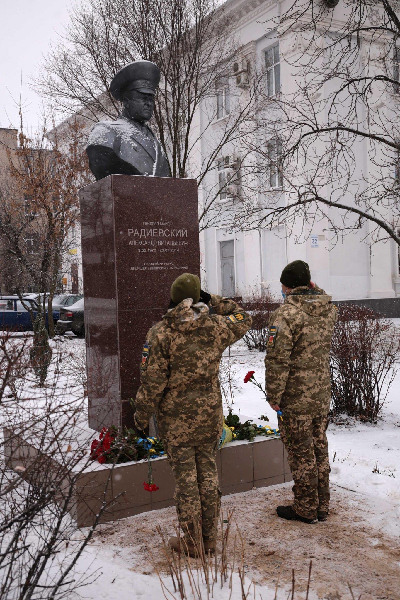 Северодончане почтили память защитников Донецкого аэропорта , фото-2