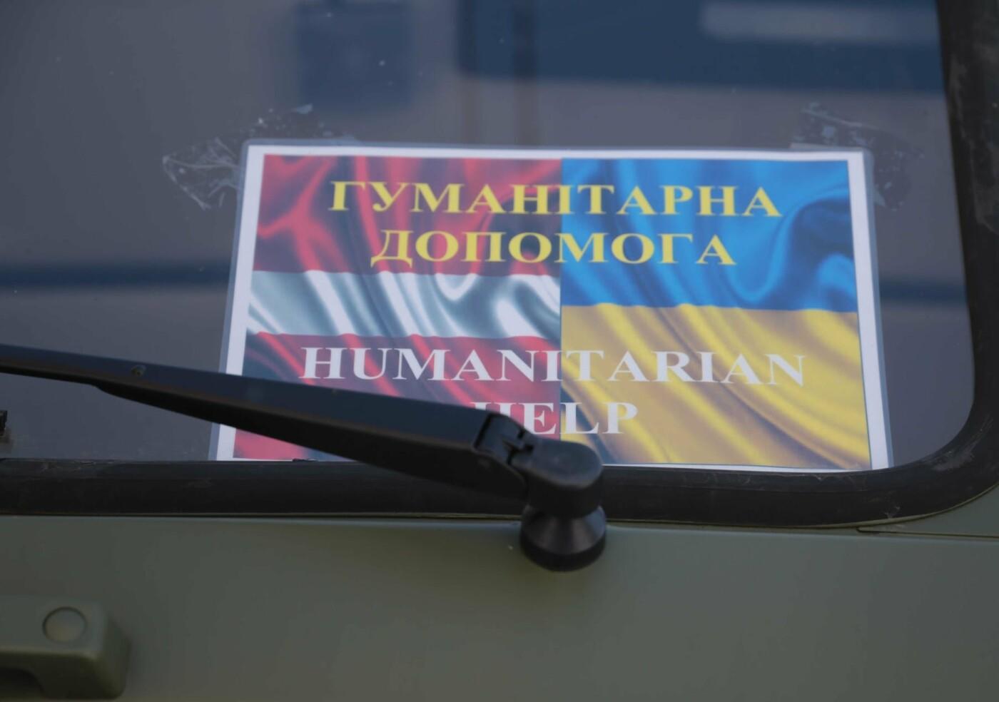 На Луганщине появятся города-побратимы латвийских городов, фото-3