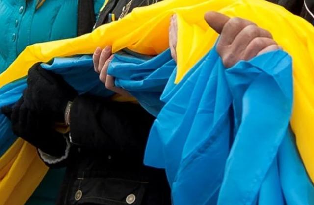 День соборности Украины: история, традиции и значение праздника, фото-1
