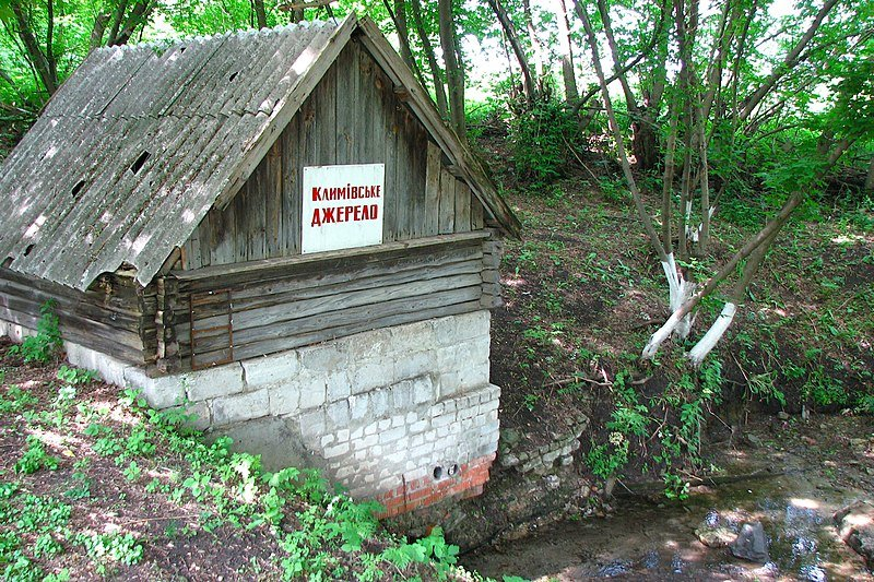 Родники Луганщины: 13 мест, где можно набрать чистой воды, фото-6