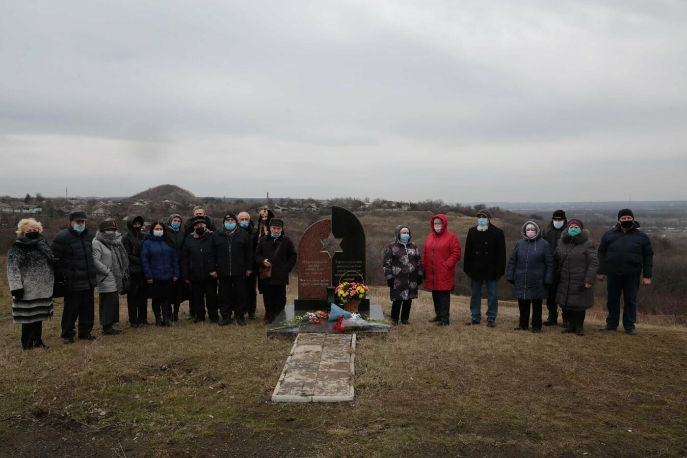 На Луганщине почтили память жертв Холокоста , фото-1