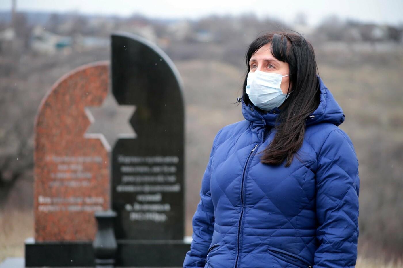 На Луганщине почтили память жертв Холокоста , фото-3