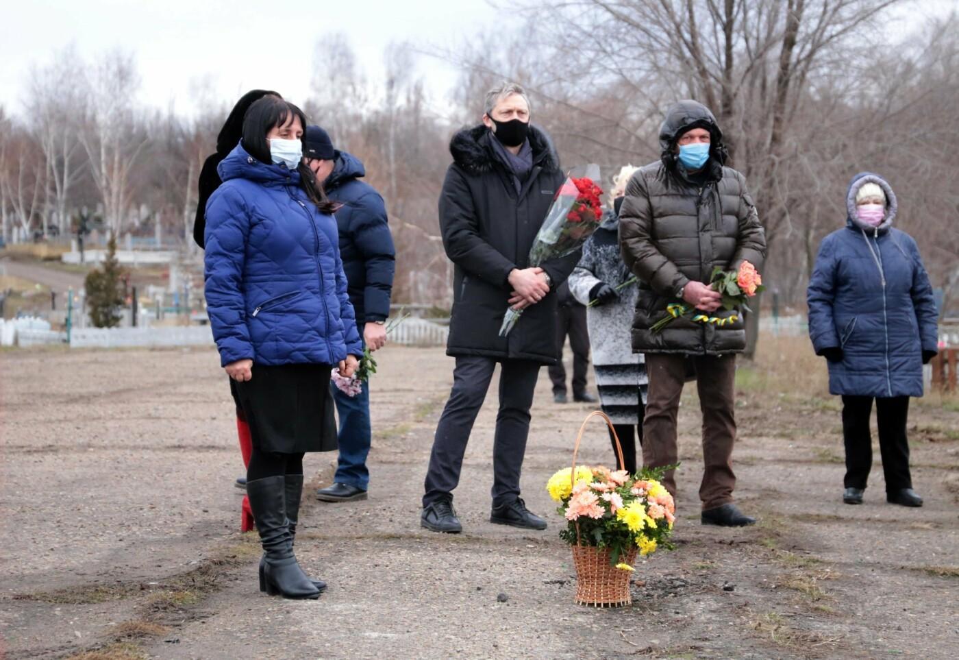 На Луганщине почтили память жертв Холокоста , фото-2