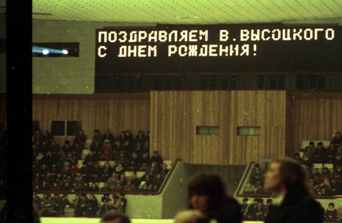 """""""Я, конечно, вернусь!"""": в Северодонецке пройдут вечера памяти Владимира Высоцкого , фото-2"""