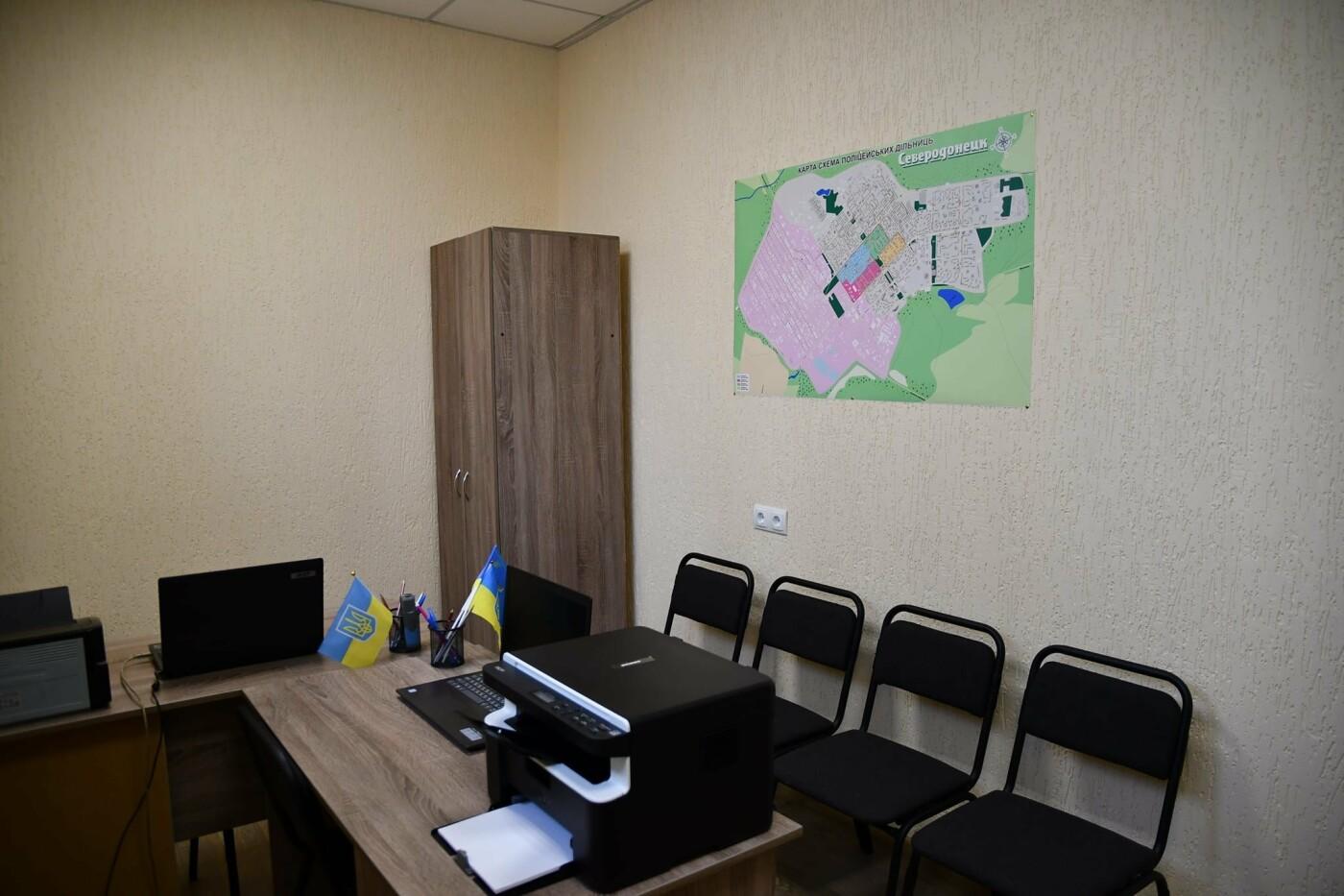 В Северодонецке открылась первая полицейская станция (фото) , фото-5