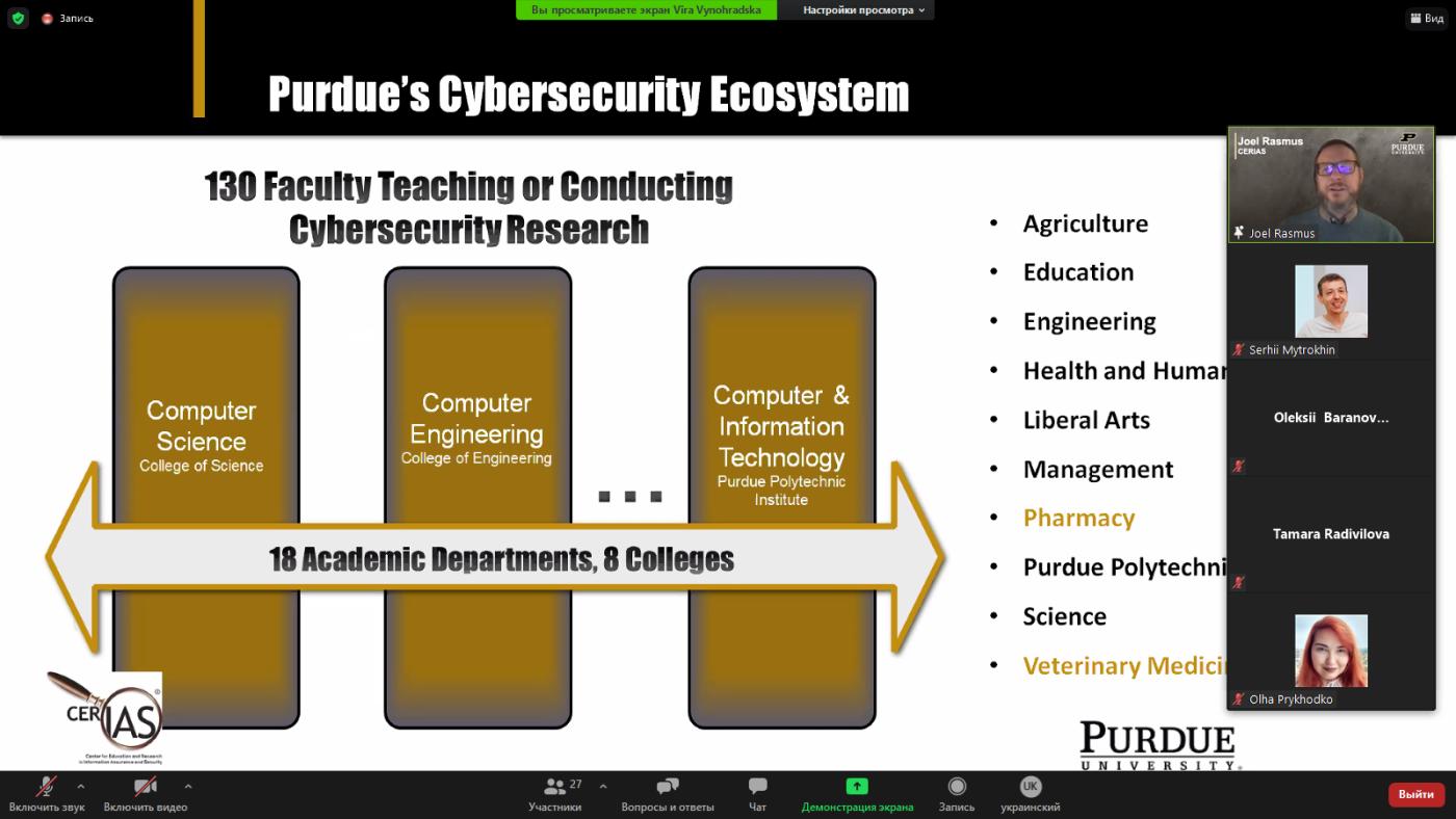 В Северодонецком ВУЗе будут разрабатывать учебные программы по кибербезопасности, фото-1