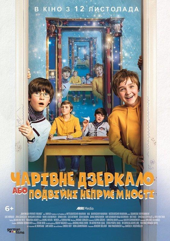 Недомашние выходные в Северодонецке: куда сходить и что посмотреть?, фото-10