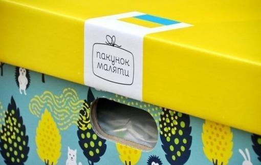Северодонецк получил 150 «Пакетов малыша», фото-1