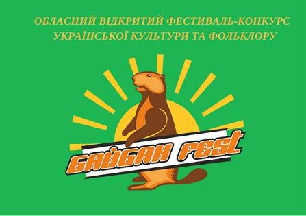 Байбак - символ степей Луганского края: интересные факты о зверьке, фото-4