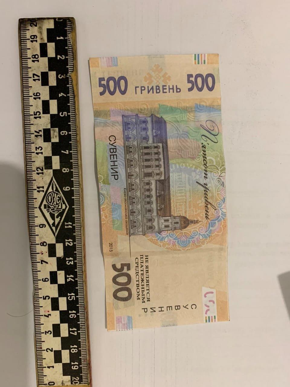 В Северодонецке зарегистрировали новый вид мошенничества , фото-2