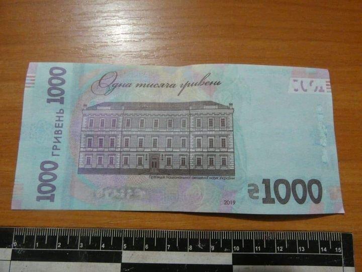 В Северодонецке зарегистрировали новый вид мошенничества , фото-1