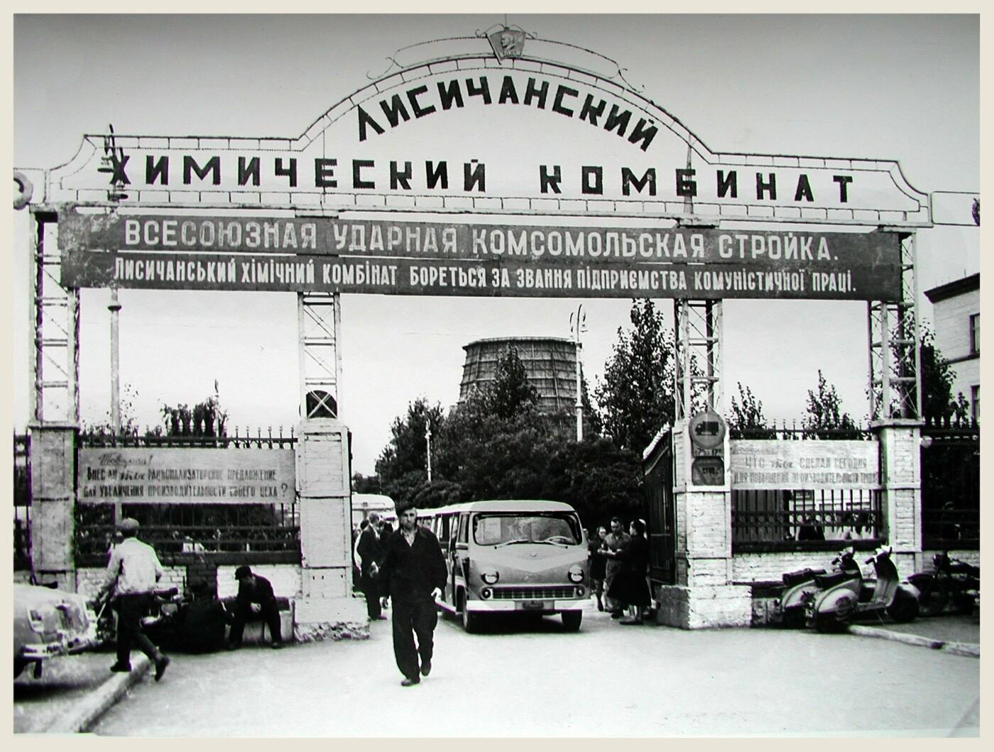 Фото: ЧАО Северодонецкий АЗОТ