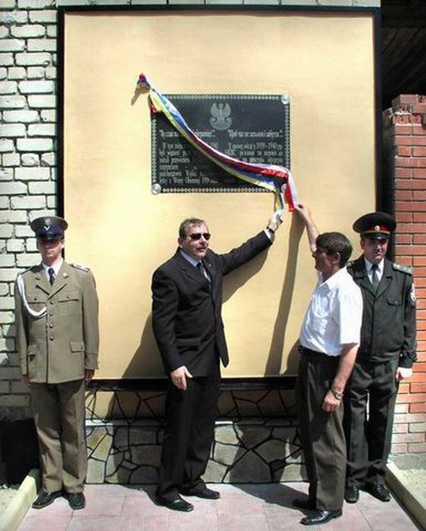 Неизвестная Луганщина: В Старобельске был организован лагерь для польских военнопленных , фото-3