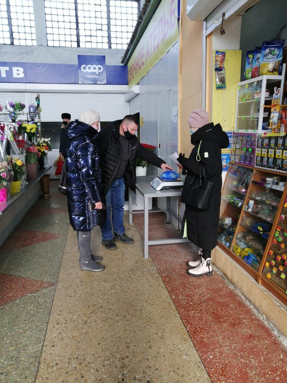 Как потребителям защитить права в Северодонецке, фото-2