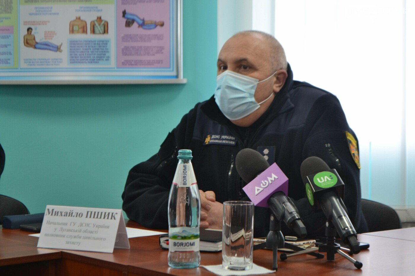 Михаил Пшик