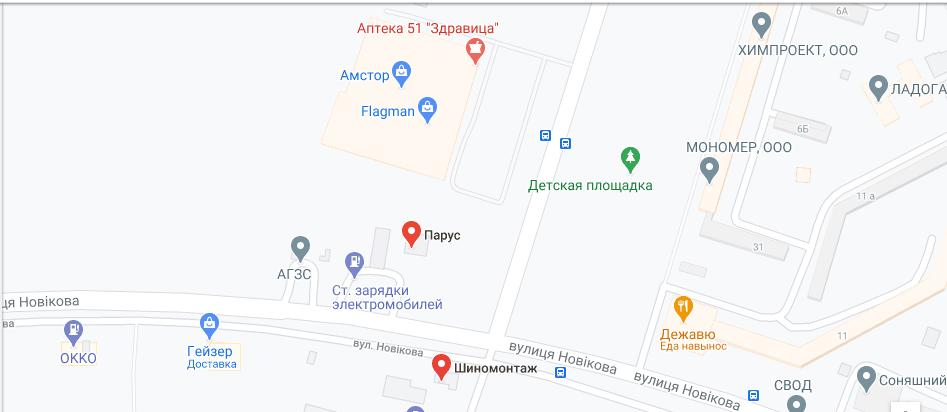 Автомойки рядом: где в Северодонецке помыть машину, фото-4