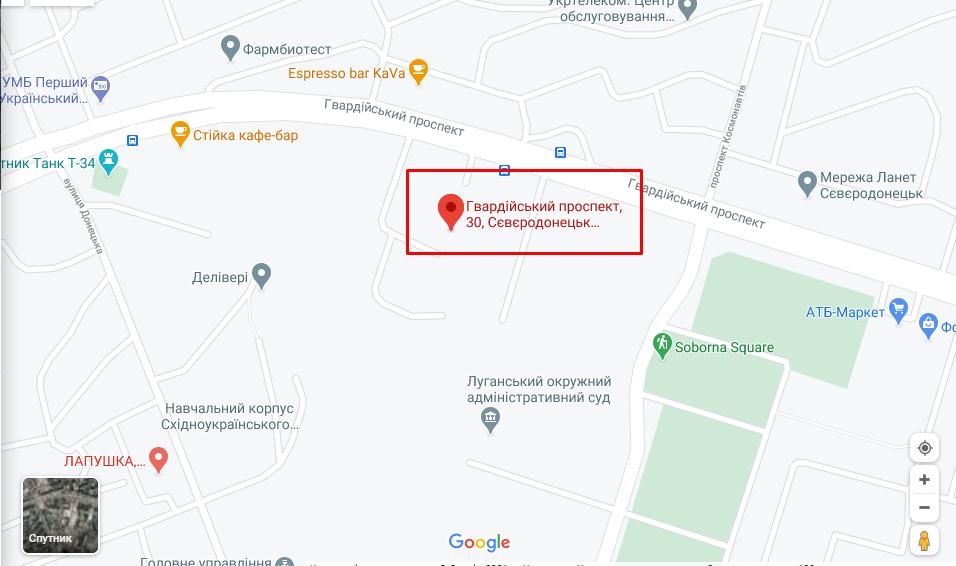 Автомойки рядом: где в Северодонецке помыть машину, фото-5