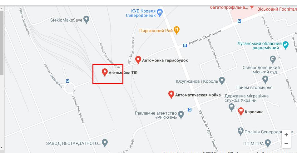 Автомойки рядом: где в Северодонецке помыть машину, фото-7