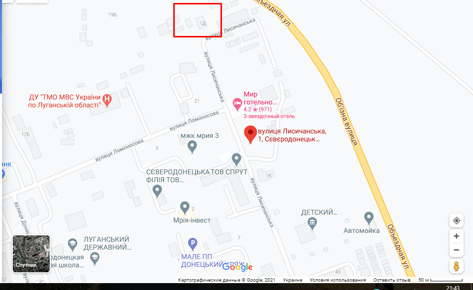Автомойки рядом: где в Северодонецке помыть машину, фото-12