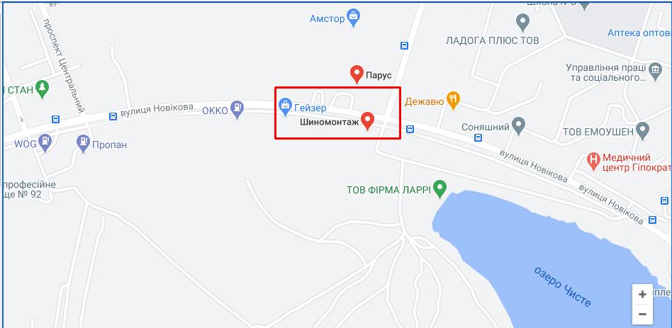 Автомойки рядом: где в Северодонецке помыть машину, фото-11