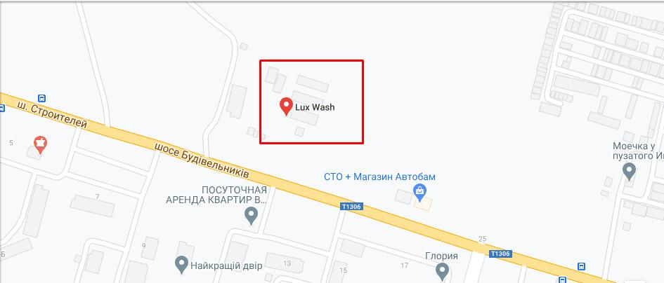 Автомойки рядом: где в Северодонецке помыть машину, фото-1