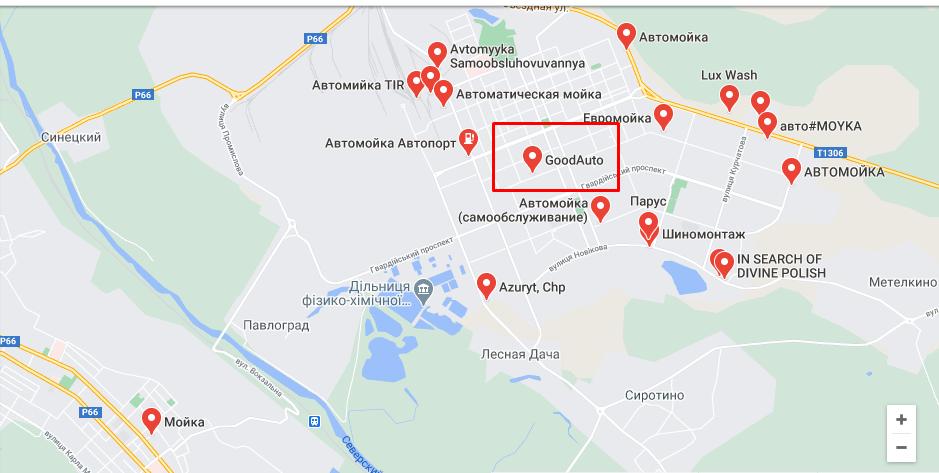 Автомойки рядом: где в Северодонецке помыть машину, фото-3