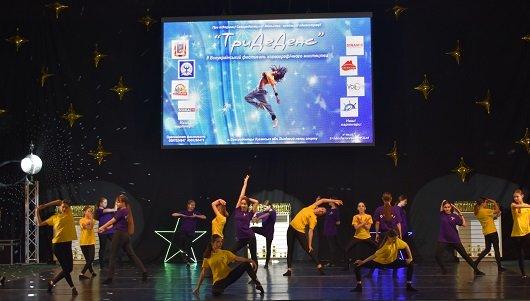 В Северодонецке прошел Всеукраинский фестиваль хореографического искусства , фото-1