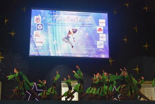 В Северодонецке прошел Всеукраинский фестиваль хореографического искусства , фото-4