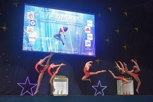 В Северодонецке прошел Всеукраинский фестиваль хореографического искусства , фото-5