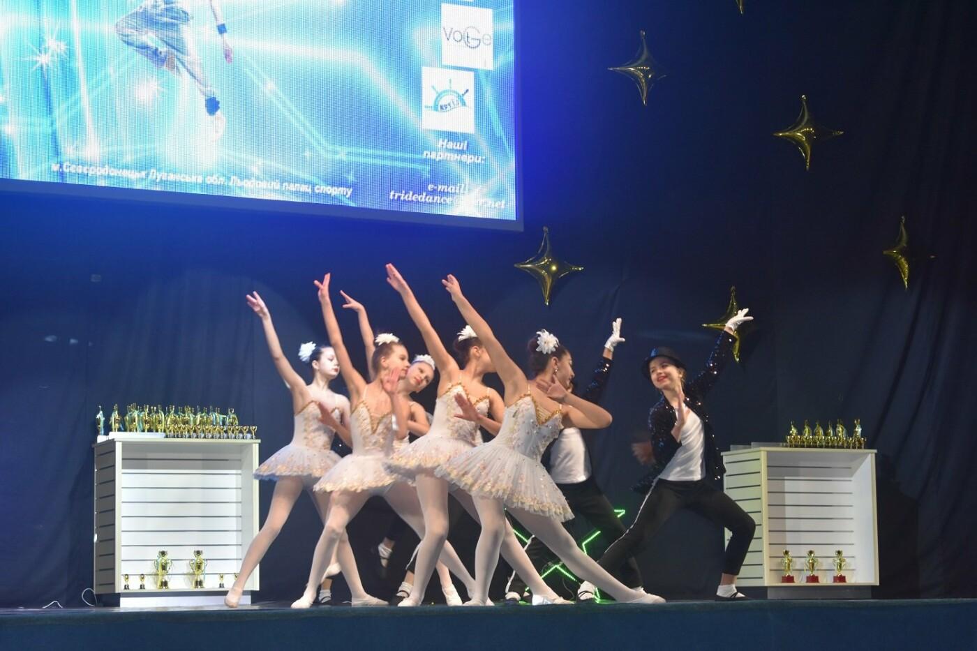 В Северодонецке прошел Всеукраинский фестиваль хореографического искусства , фото-8