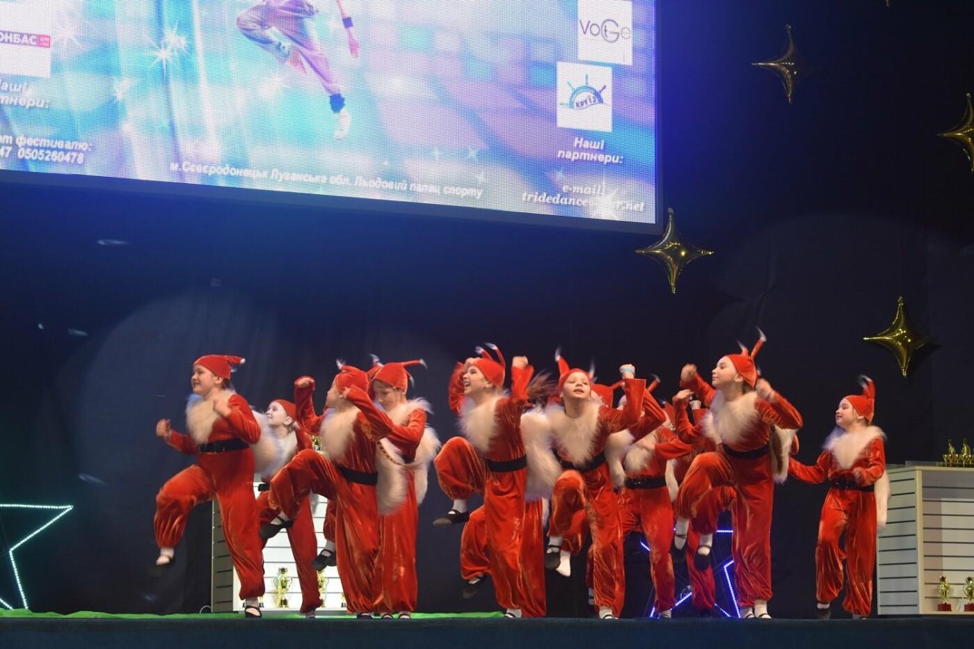 В Северодонецке прошел Всеукраинский фестиваль хореографического искусства , фото-7