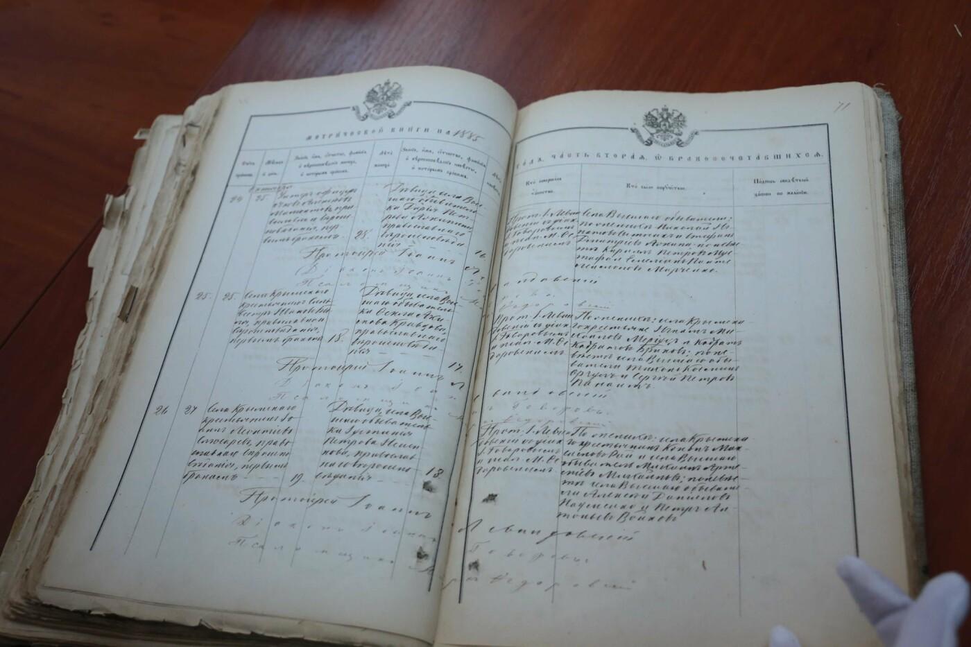 В архив Луганщины попали три исторические книги 19 века, фото-2