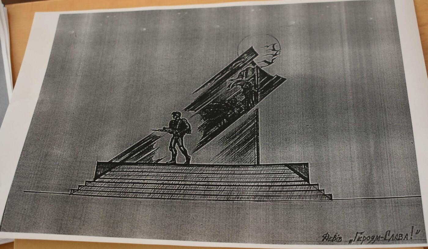 В Северодонецке определили лучшие проекты памятника героям АТО (фото), фото-1