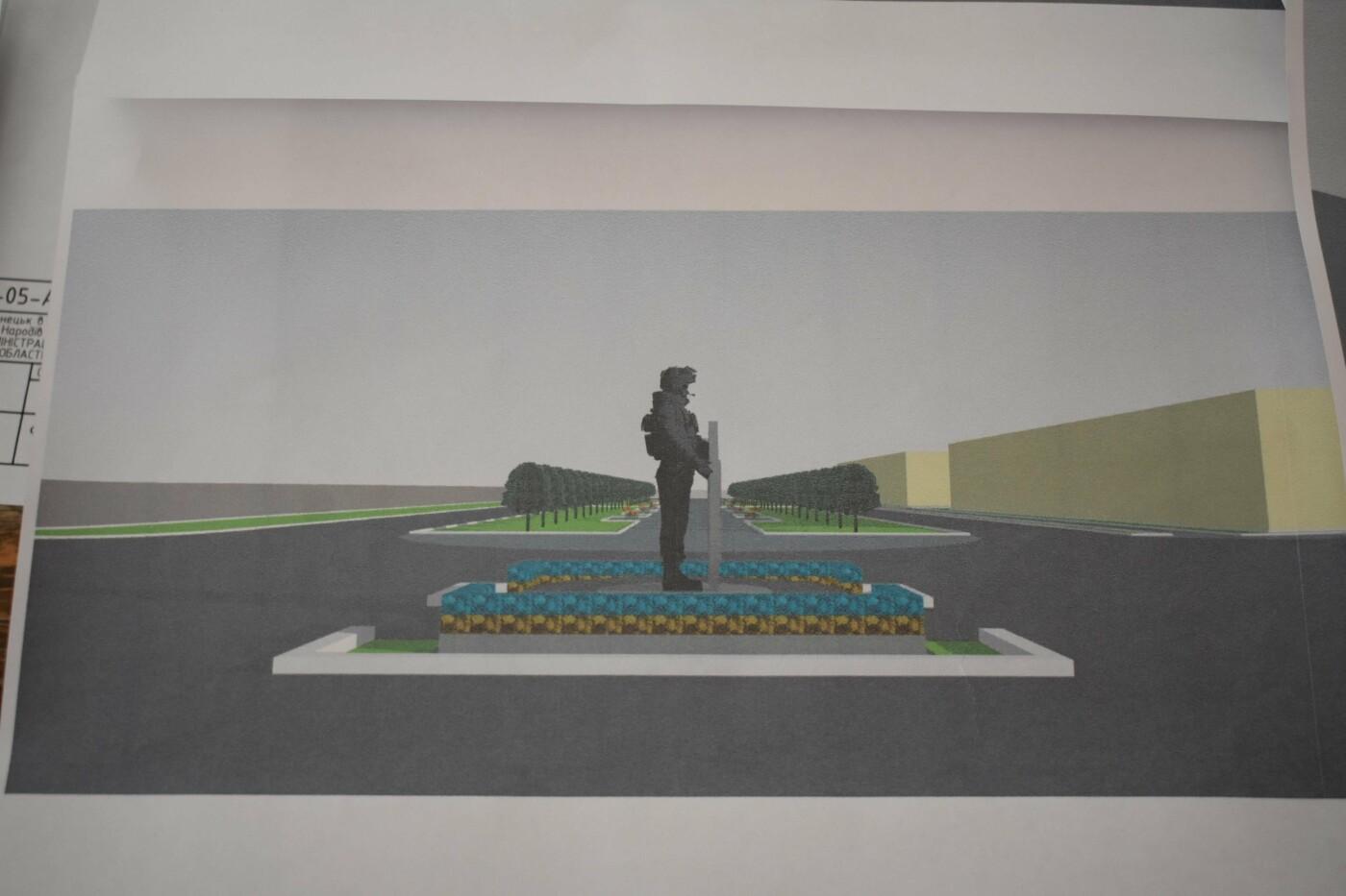 В Северодонецке определили лучшие проекты памятника героям АТО (фото), фото-2