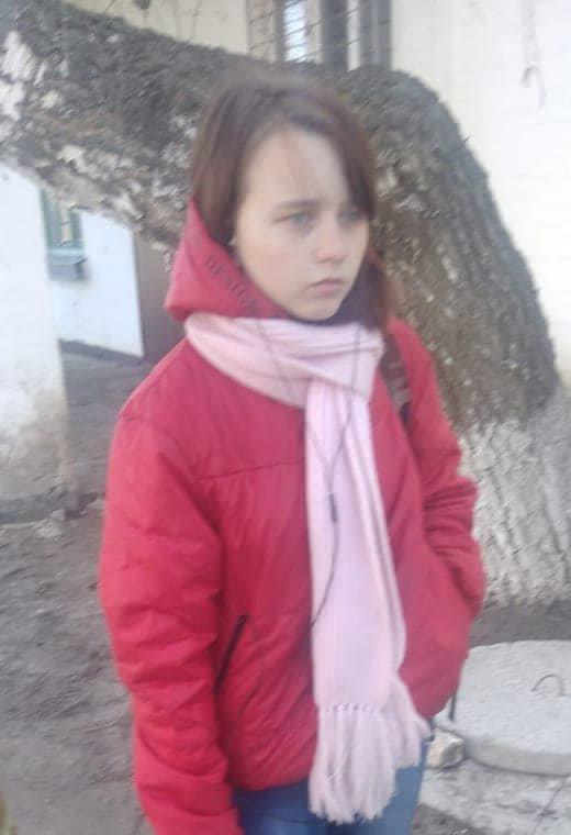 Полиция Луганщины просит помочь найти без вести пропавшую девочку , фото-1