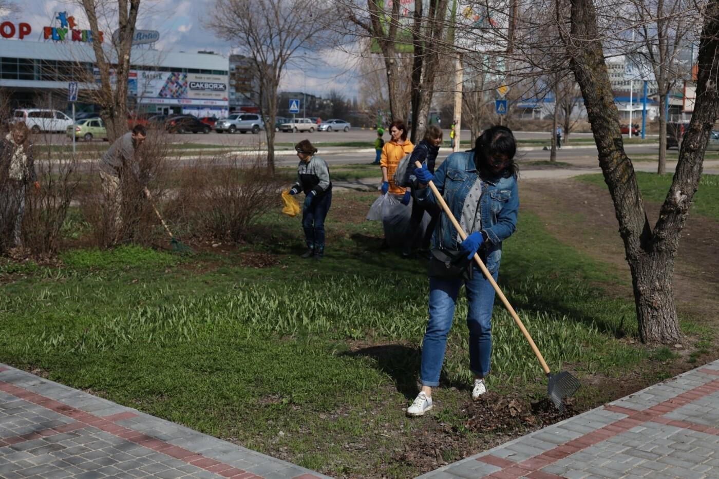 Северодончане приняли участие во всеукраинской акции «За чистую окружающую среду» (фото) , фото-5