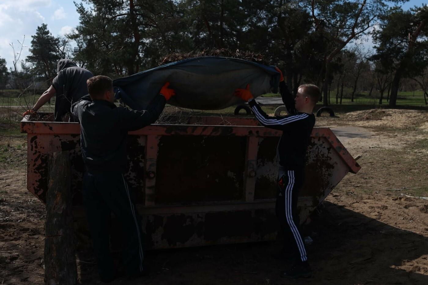 Северодончане приняли участие во всеукраинской акции «За чистую окружающую среду» (фото) , фото-18