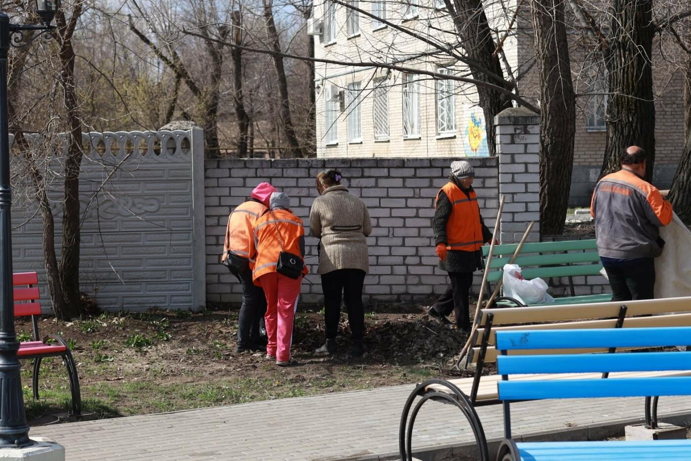 Северодончане приняли участие во всеукраинской акции «За чистую окружающую среду» (фото) , фото-15